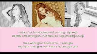 eng sub tts taetiseo only u lyrics