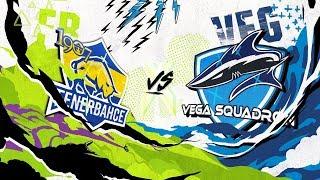 Vega Squadron ( VEG ) vs 1907 Fenerbahçe Espor ( FB ) 1. Maç | Rift Rivals 2017 Finali