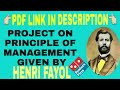 📖 BUSINESS STUDIES PROJECT ON PRINCIPLES OF MANAGEMENT GIVEN BY HENRI FAYOL 📖