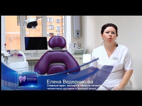 Нейромышечная стоматология в Ростове http://dentalsparostov.ru