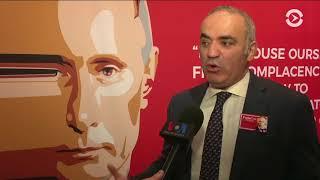 «Путинкон» в Нью-Йорке