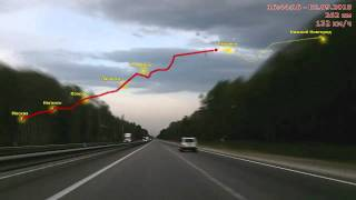 Road Video Expedition «Moscow - Vladivostok» Day 1