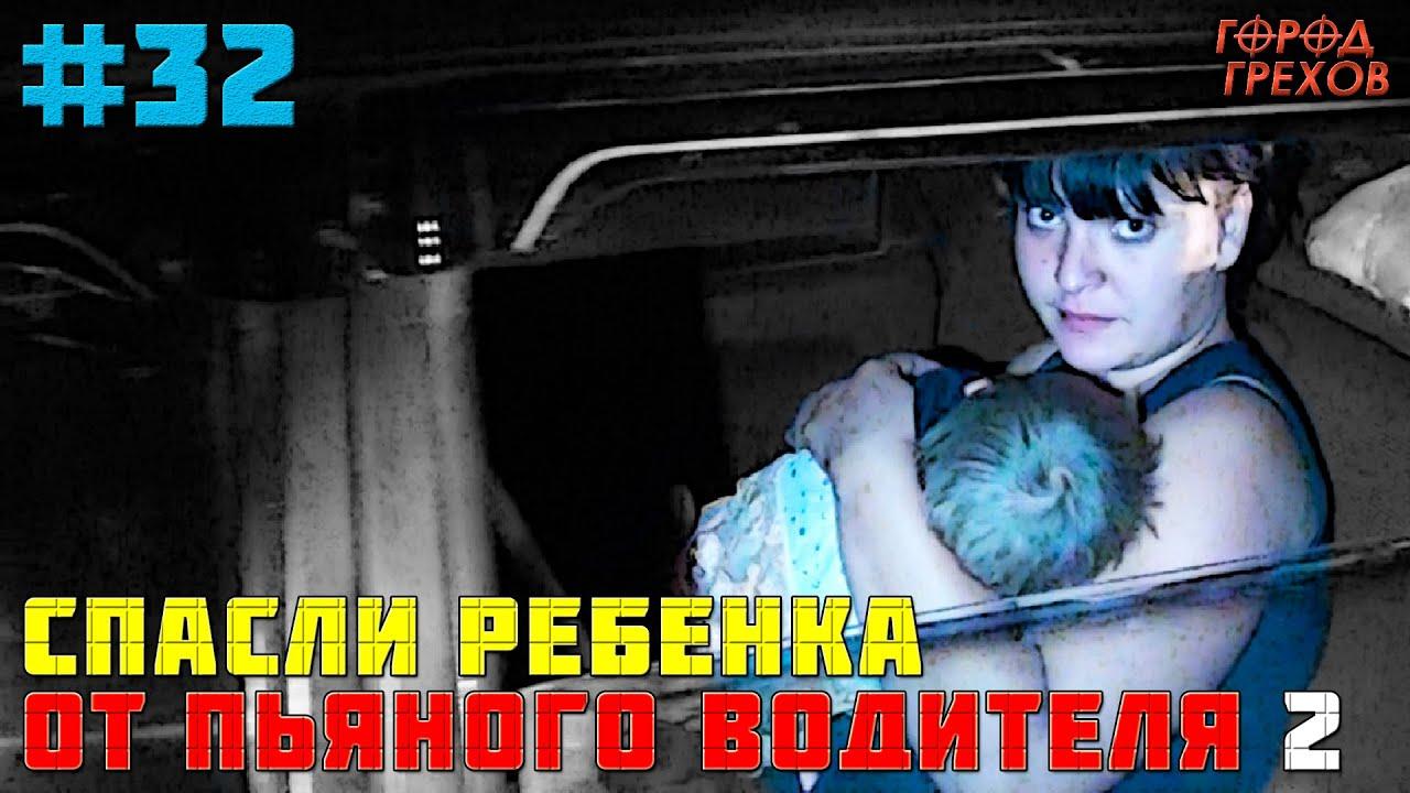 Русское порно инцест смотреть онлайн на НашеПорно.TV