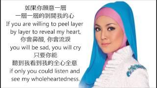Shila Amzah 茜拉 - Onion 洋葱 (我是歌手) Chinese Lyrics, English Subtitles
