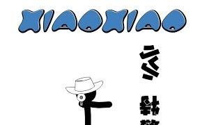 Best Kung Fu Stickfigure Game-XIAO XIAO #1