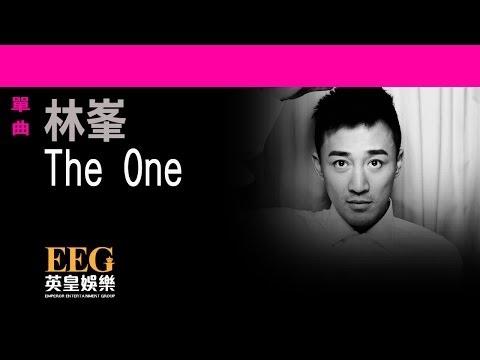 林峯 Raymond Lam《The One》[Lyric MV]