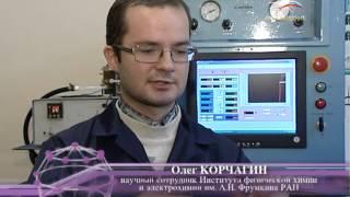 Физическая химия полимеров / Телеканал «ПРОСВЕЩЕНИЕ»