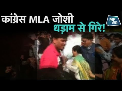 कांग्रेस नेता के हाथ से कैसे छुटी डोर !| MP Tak