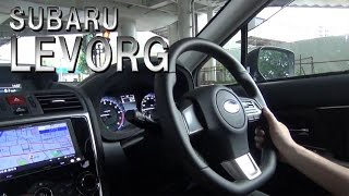 Subaru Levorg 2014 New model Test Drive
