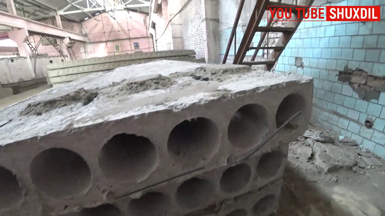 Бетон плита нархи купить бетон в березники