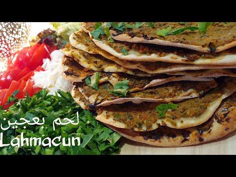 lahmacun-/-pizza-turque-البيتزا-التركية-أو-لحم-بعجين-/-turkish-pizza