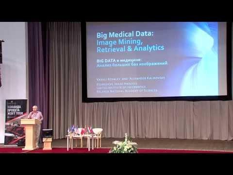Big Medical Data: Image Mining, Retrival, and Analytics. (часть 1)