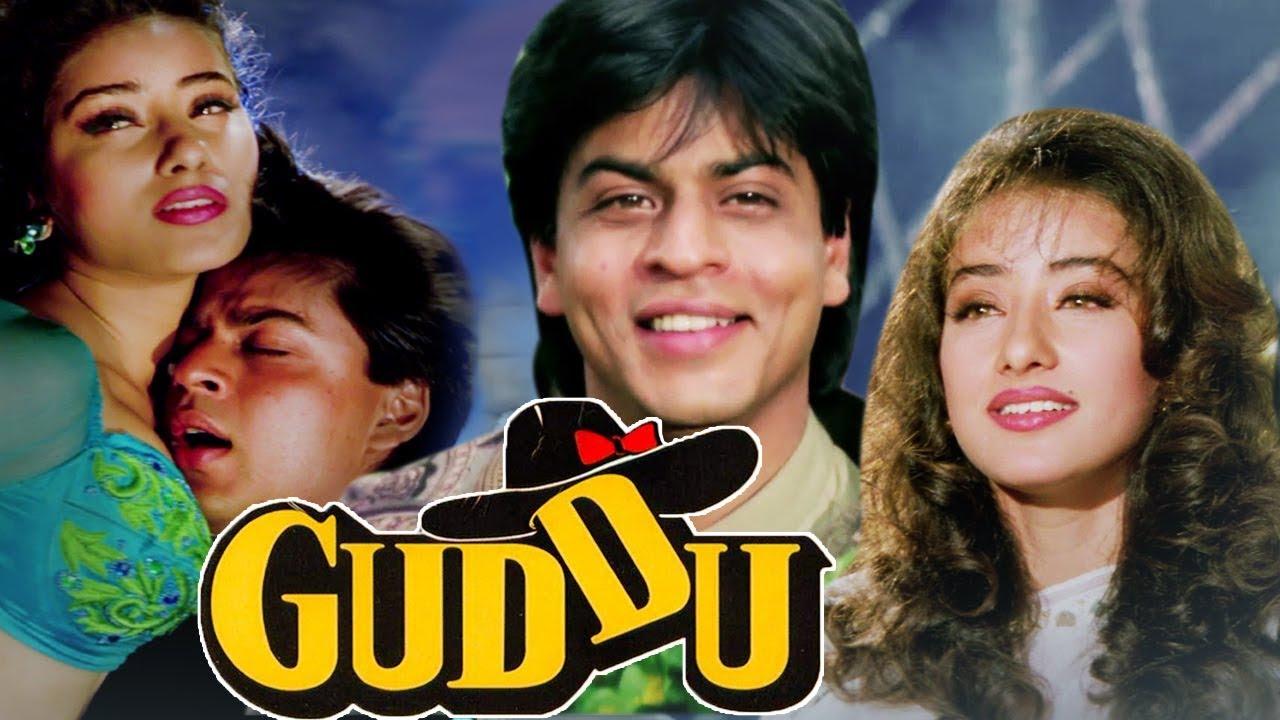 Download Guddu Full Movie | Shahrukh Khan Movie | Manisha Koirala | Classic Hindi Romantic Movie