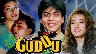 Guddu Full Movie | Shahrukh Khan Movie | Manisha Koirala | Classic Hindi Romantic Movie