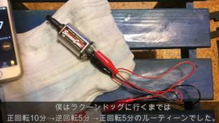 サマコバモーター慣らし取り付け クライタック PDW#13 電動ガン Krytac サマリウムコバルトモーター