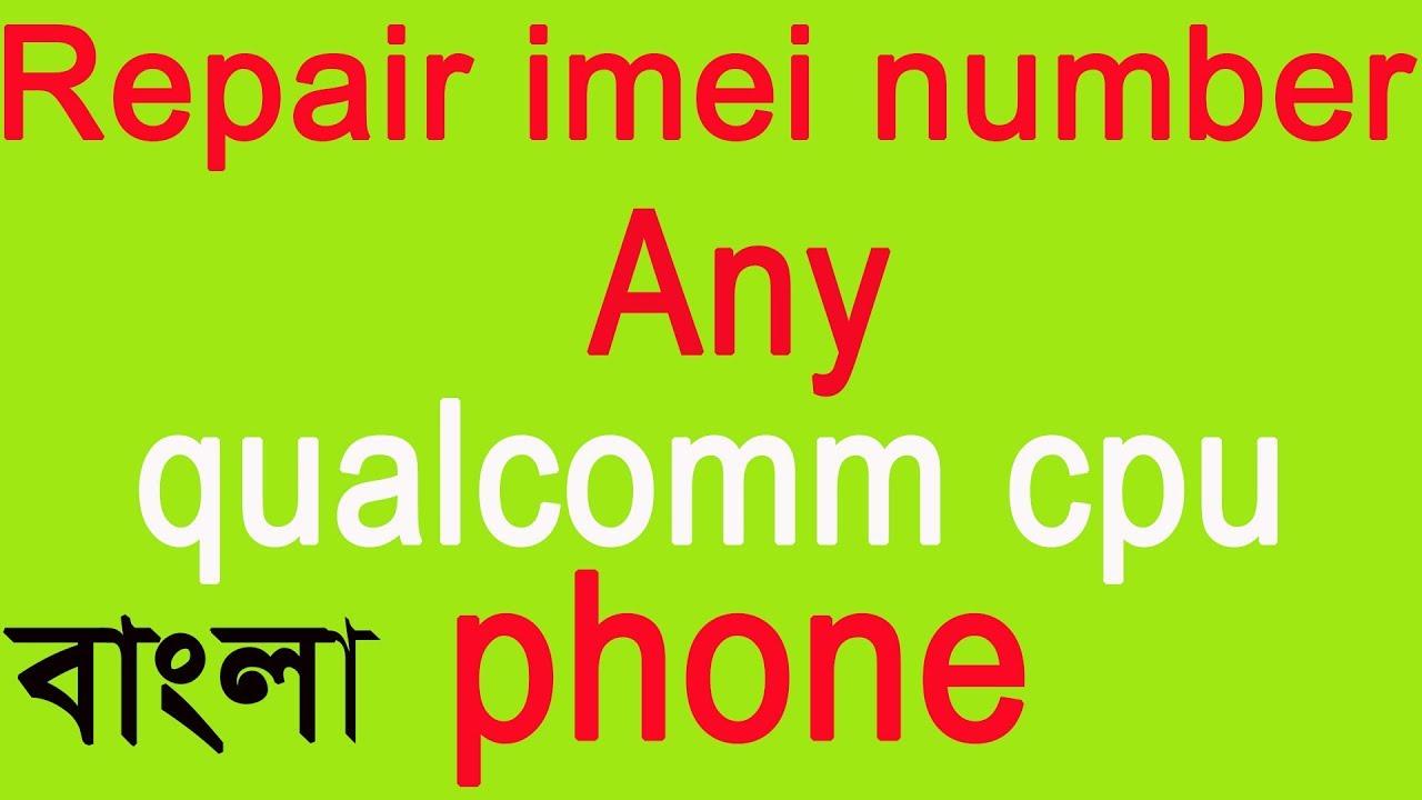 Qualcomm imei repair/repair imei number of any quacomm cpu phone and  qualcomm snapdragon cpu phone
