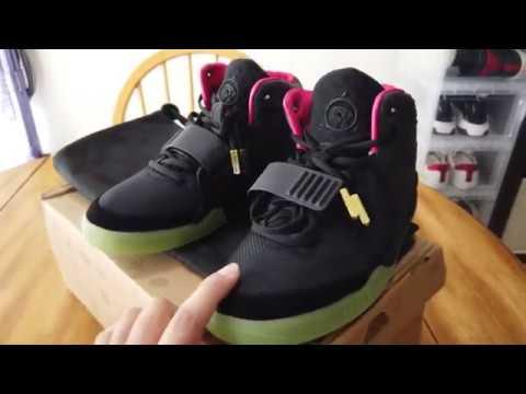 Air Yeezy 2 Solar Red Review