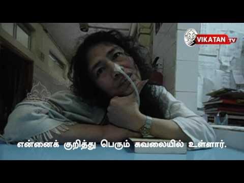 Irom Chanu Sharmila | Exclusive