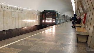 Номерной на станции Сухаревская