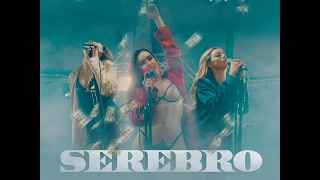 SEREBRO — My Money 2017