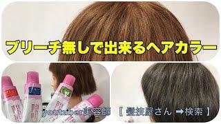 ブログも投稿してます⬇   http://kamiwazayasan.blogspot.jp/?m=1.