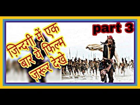 Top ten must watch movie part 3