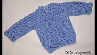 Реглан сверху-вязание спицами.Ч.1.Вяжем платочным узором с коссой детскую кофту.