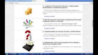 Программы для создания сайтов FrontPage 2003 и SharePoint Designer 2007