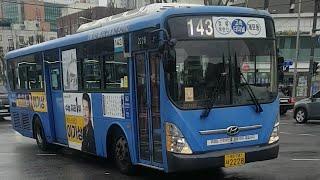 서울 143번 뉴슈퍼에어로시티 F/L CNG 10&qu…