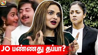 Don't Hurt Religious Feelings: Roja Actress Madhubala Interview | Maniratnam, Jyotika Speech, Suriya