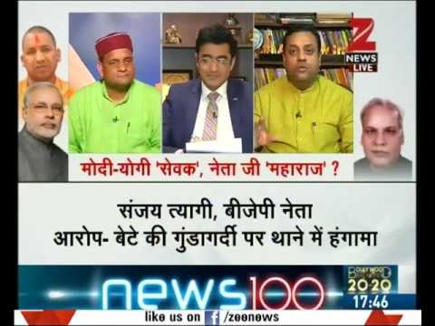 """Taal thok Ke : When will political leaders take """"VIP Culture"""" out from their mind? 