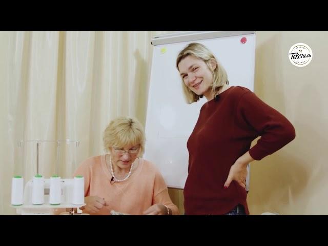 Шьем тунику своими руками! Часть 2  Мастер класс в 'Генетике кроя'  Галия Злачевская и Юлия Архипова
