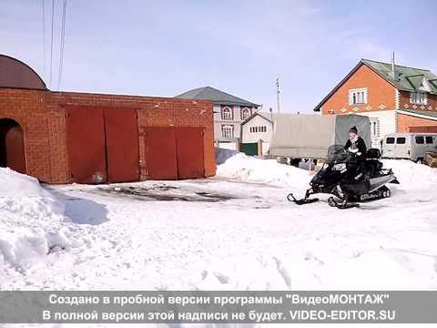 Снегоход Arctic Cat T570