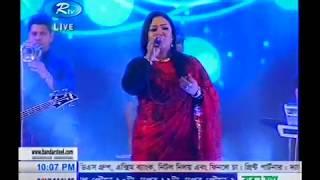 Tore Banaia Binodini Ami Hobo Kala Chand live concert By momotaz 2018