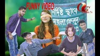 New Funny Videos  Funny Prank Videos   Shohel Rana  by Anondo Tv