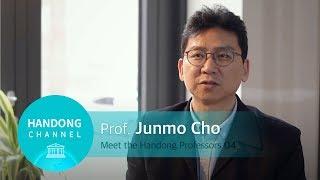 Meet the Handong Professors 04 - Junmo Cho