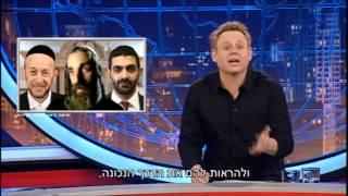 גב האומה - המצאות טובות ליהודים