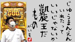 チャンネル登録よろしくお願いします! https://goo.gl/ZkApDj ▽頂 -ITADAKI- HP https://itadaki-web.com ▽頂 -ITADAKI- Twitter https://twitter.com/itadaki_ch ...
