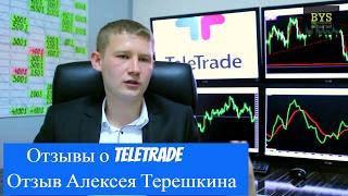 видео Отзывы о Teletrade