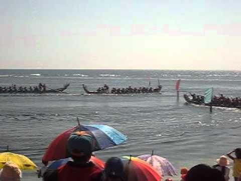 đua thuyền ở Bình Vĩnh đảo Lý Sơn 2