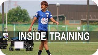 【FC岐阜】INSIDE TRAINING 2020年6月9日