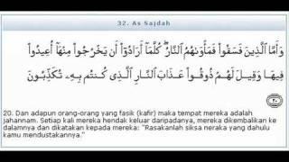 Surah As Sajdah oleh Sheikh Mishari  Al Afasy (IPH