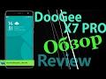 Doogee X7 Pro 6 дюймов за 100 долларов Обзор Review