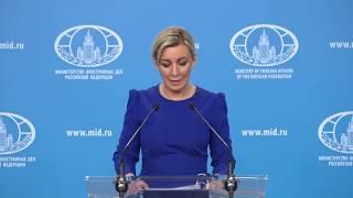Брифинг М.Захаровой, Москва, 14 мая 2020 года