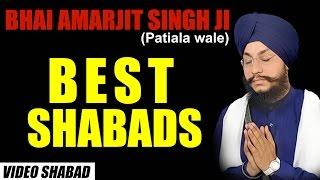 Best Of Bhai Amarjit Singh | Non stop Kirtan | Gurbani | Shabad Gurbani | Kirtan