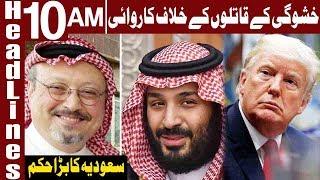 Legal Action Started Against Khashoggi