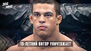 Витор Белфорт - Рекордсмен Нокаутов в UFC