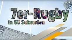 Das sind die Regeln - 7er Rugby | SPORT1
