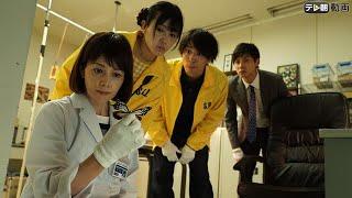 日本の昆虫学の権威・花森栄一教授(岩松了)が自身の研究室の中で何者...