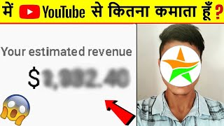 QNA | My Youtube Earning &  Face Reveal | Amazing Videos08 (100k Special)